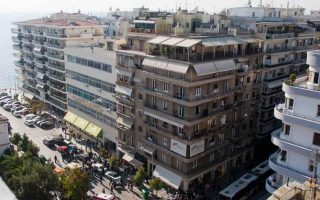 northern-greece-real-estate-forum-goes-online