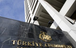 turkish-central-bank-opens-gold-swap-auction-for-20-tonnes