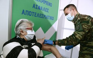 europe-administers-17-mln-covid-vaccine-doses-in-latest-week-ecdc-reports
