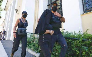 main-suspect-in-acid-attack-reportedly-confesses