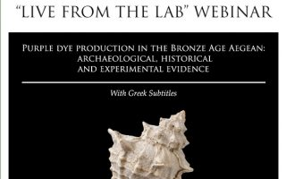 webinar-on-ancient-purple-dye-production-hosted-by-the-ascsa