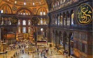 state-department-report-slams-turkey-on-ecumenical-patriarchate-hagia-sophia