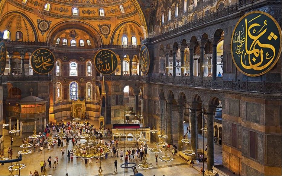 State Department report slams Turkey on Ecumenical Patriarchate, Hagia Sophia   eKathimerini.com