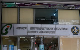 greece-turns-page-with-digital-transition