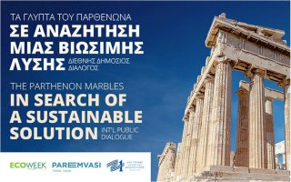the-parthenon-marbles-in-search-of-a-sustainable-solution-through-public-dialogue