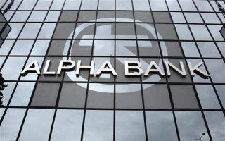 alpha-announces-e800-million-plan-to-boost-capital