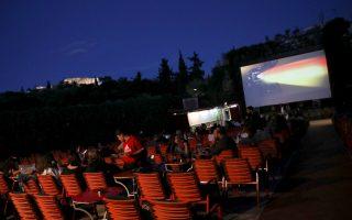outdoor-cinemas-reopen-to-the-public