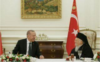 ecumenical-patriarch-joins-erdogan-amp-8217-s-iftar-dinner-in-ankara