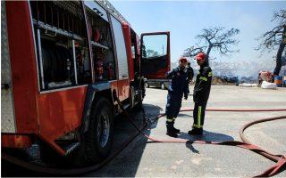 wildfire-breaks-out-in-east-attica