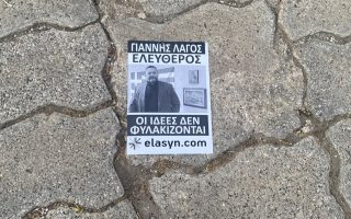supporters-of-far-right-mep-scatter-flyers-outside-kathimerini