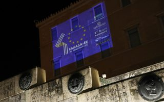 a-more-secure-greece-40-years-after-its-accession-to-the-eu