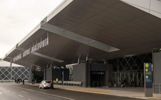 pm-to-attend-event-for-completion-of-regional-airports