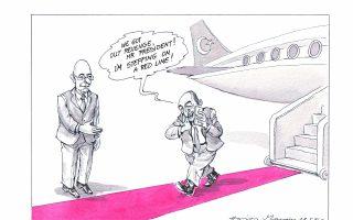 cartoon-by-ilias-makris-29-05-2021