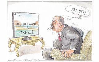 cartoon-by-ilias-makris-14-05-2021