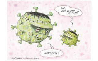 cartoon-by-ilias-makris-28-05-2021