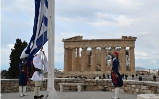 the-greek-bicentennial-and-the-third-century