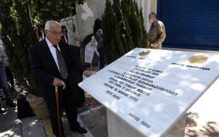 dendias-marks-anniversary-of-fatal-arson-attack