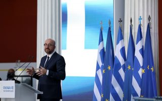 greece-celebrates-the-40th-anniversary-of-joining-the-eu-in-athens