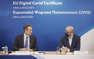 greece-ready-to-use-covid-19-pass-before-july-to-save-summer-pm-says