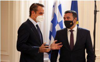 pms-discuss-eu-accession-of-north-macedonia