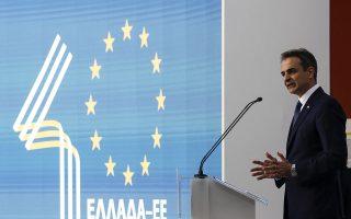 greece-celebrates-40-years-since-eu-accession