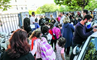 school-donations-for-wildfire-stricken-families