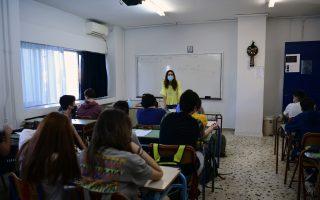 primary-junior-high-schools-courts-reopen-in-greece