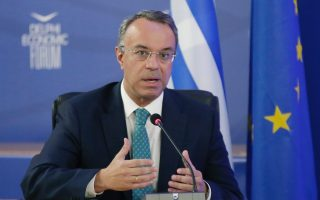 athens-eyes-e7-5-billion-in-funds-in-2021