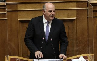 anarchist-group-vandalizes-justice-minister-s-office