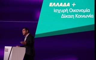 opposition-syriza-slams-government-recovery-plan-presents-alternative-proposal