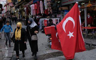 turkish-rates-kept-steady