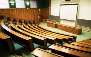 thirty-seven-new-university-faculties-officially-abolished