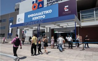 vaccinations-in-greece-top-5-million