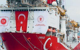 ankara-to-continue-drill-activities-in-cyprus-eez