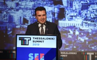 together-for-the-balkans-of-the-21st-century