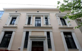 historic-central-athens-building-opens-to-the-public-on-tuesday