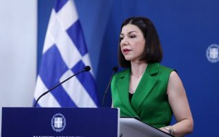 north-macedonia-must-respect-prespa-agreement-even-on-the-pitch-says-gov-t-spokeswoman