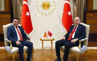 north-macedonia-pm-to-meet-turkish-president
