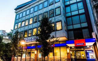 eurobank-lands-serb-lender