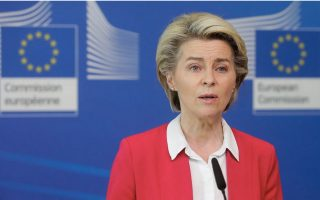 eu-delivers-enough-doses-to-vaccinate-70-of-adults-von-der-leyen-says