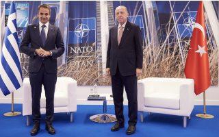 mitsotakis-erdogan-meeting-underway-on-nato-summit-sidelines