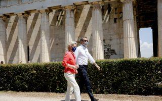 mitsotakis-von-der-leyen-walk-in-ancient-agora-after-recovery-plan-event