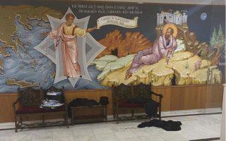 priest-arrested-for-acid-attack-against-bishops-to-face-prosecutor