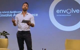 8th-envolve-award-greece-finalists-announced