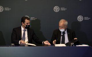 eib-to-support-post-lignite-investments