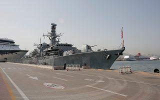 british-navy-frigate-docks-at-piraeus