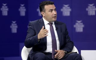 north-macedonia-pm-says-issue-of-name-on-jerseys-being-addressed