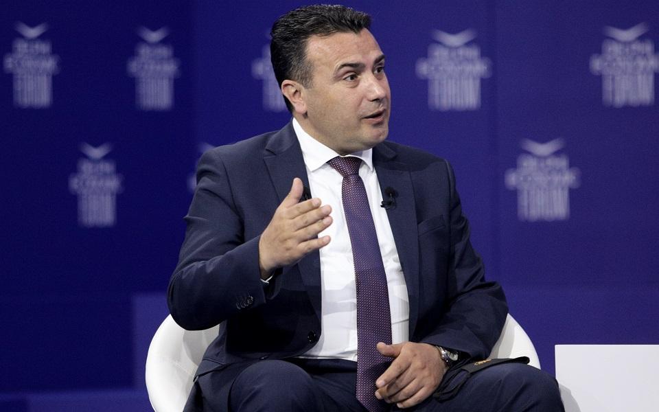 North Macedonia PM says issue of name on jerseys being addressed | eKathimerini.com