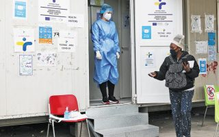 vaccination-drive-starts-in-aegean-migrant-camps