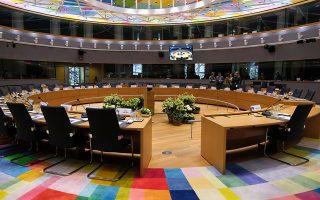 eu-council-seeking-balance-with-turkey-ahead-of-summit